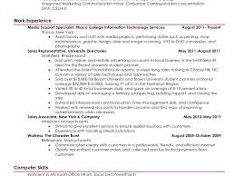 college student application resume exle clerical resume objective sles essays literature custom personal