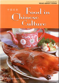 cuisine simplifi馥 the commercial press hongkong 香港商務 chinabooks ch
