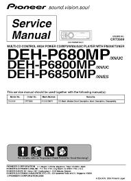 deh p6800mp wiring diagram wiring diagram byblank