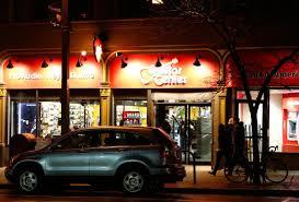 what time does target open on black friday in massachusetts berklee boston guitar center store