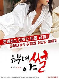 film korea sub indo streaming film semi korea lusty tales of married women 2017 subtitle