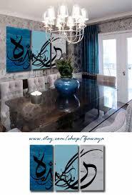 islamic home decor decorating ideas
