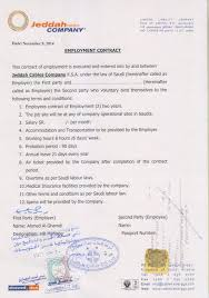 Legal Demand Letter Sample by Sample Demand Letter Manpower Recruitment Agency In Nepal Wise