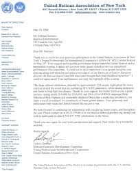 sample reference letter for a student scholarship suny purchase