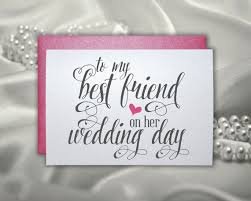 best wedding presents wedding gift card for best friend wedding bridal shower gift cards