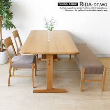 White And Oak Dining Table Joystyle Interior Rakuten Global Market Dining Table Rida Dt Wo