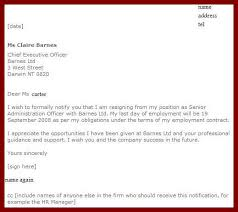 18 samples of resignation letters for personal reasons