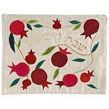 shabbat challah cover 23 best challah covers images on challah shabbat