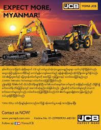 yoma jcb myanmar builders guide