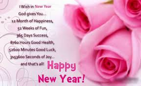 thank the lord with happy new year greetings and message