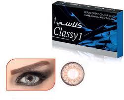 Light Brown Contact Lenses Shop Online Now Classy Contact Lenses Ksa Souq
