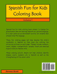 spanish fun for kids coloring book volume 1 spanish edition