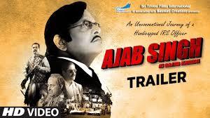 Ki by Official Movie Trailer Ajab Singh Ki Gajab Kahani Rishi