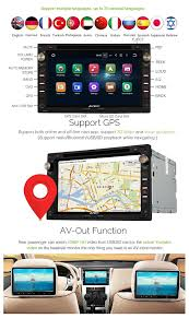 pumpkin android 5 1 double din car stereo with dvd amazon co uk