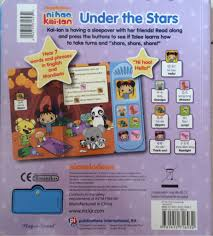 ni hao kai lan under the stars book publications international