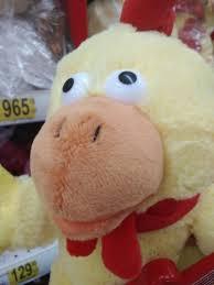 Teddy Bear Meme - create meme drunk chicken from auchan drunk chicken from auchan