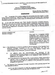 medical permission letter lukex co