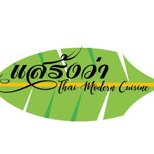 modern cuisine แสร งว า modern cuisine home nakhon lang lang