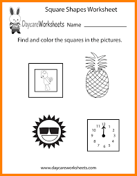 9 square worksheets cv for teaching