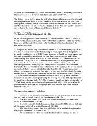Subject Line For Resume Zechariah 14 Commentary