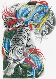 tattoo flash book garyou tensei 108 japanese tattoo sleeve