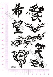 images of letter a designs tattoos sc
