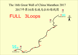 Map Great Wall Of China by Great Wall Of China Marathon 2017