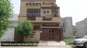 magnificent 5 marla house for sale in canal garden lahore near