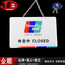 glass door stickers buy welcome unionpay logo door stickers unionpay logo door