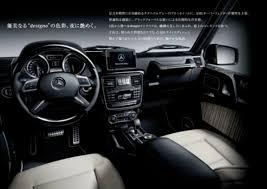 mercedes benz jeep 2013 black mercedes benz g550