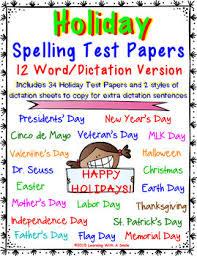 spelling paper 12 words teaching resources teachers pay teachers