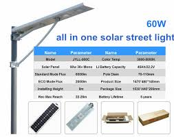 Street Lights For Sale 60w All In One Solar Street Light Solar Led Street Light Buy