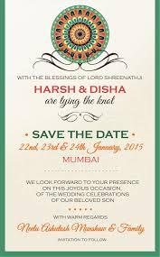 wedding invitations india 45 beautiful sikh wedding cards free greeting cards sle