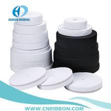 elastic ribbon wholesale elastic ribbon elastic ribbon suppliers and manufacturers at