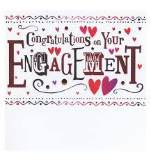 congratulations engagement banner happy engagement banner