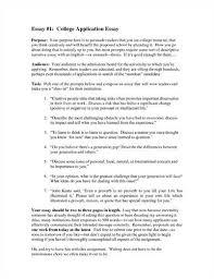Columbia university common app essay homebrewandbeer com