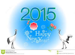 korean new year card korean new year greeting card background with crane birds eps10