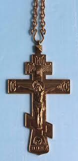 pectoral crosses for sale holoviak s church supply inc church item catalog pectoral
