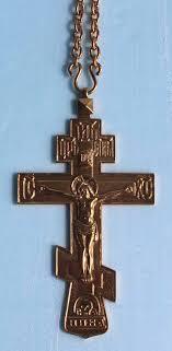 pectoral crosses holoviak s church supply inc church item catalog pectoral