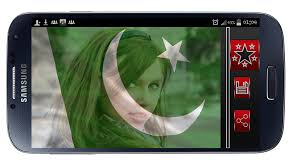 Pakistans Flag Pakistan Flag Profile Picture Android Apps On Google Play