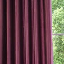 Plum Blackout Curtains Online Get Cheap Purple Curtains Blackout Aliexpress Com