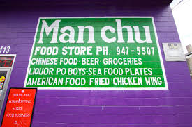 New Orleans Kitchen by Manchu Food Store And Chinese Kitchen In New Orleans