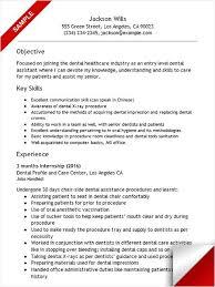 dental hygiene resume template 2 entry level dental assistant resume resume exles