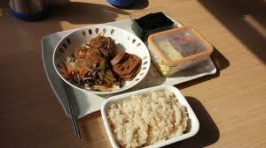 box cuisine ร ปภาพ จาน ม ออาหาร อาหารเช า อร อย อาหารเอเช ย ร บประทาน
