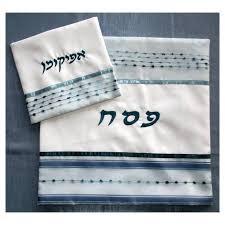 matzah cover and afikomen bag set set of matzah cover afikomen bag with blue stripes