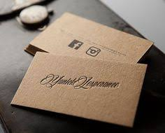 brown kraft business cards rockdesign luxury business card