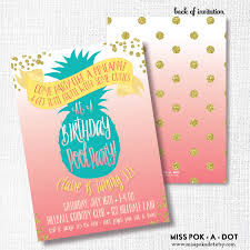 pineapple pool birthday party invitation printable tween