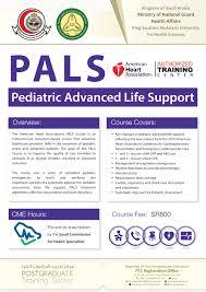 postgraduate training center ksau hs pediatric advanced life