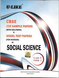 u like sample papers with solutions in social science for class 10