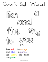 neoteric sight word coloring pages color the rhyming sight words